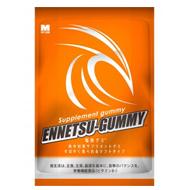 ennetsu_item5