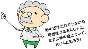 img_character01