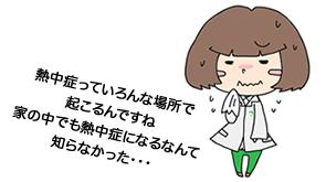 img_character02