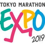 [東京マラソンEXPO 2019]に出展いたしました。